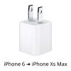 Củ Sạc iPhone 5W-1A